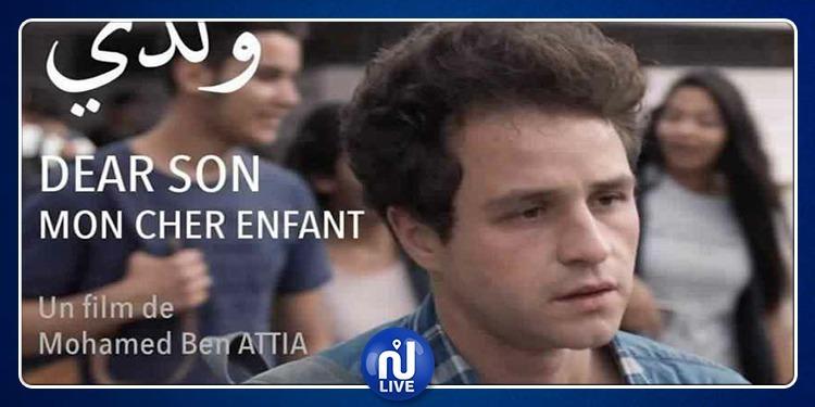 عرض الفيلم التونسي ''ولدي'' بالجامعة الأمريكية بمصر