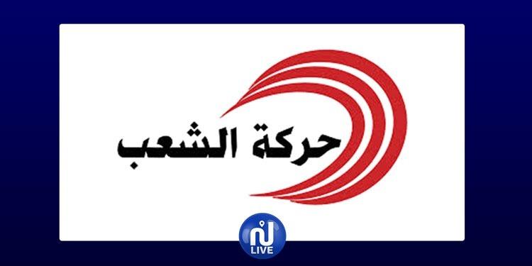حركة الشعب: لن نمنح الثقة لأعضاء الحكومة الجدد