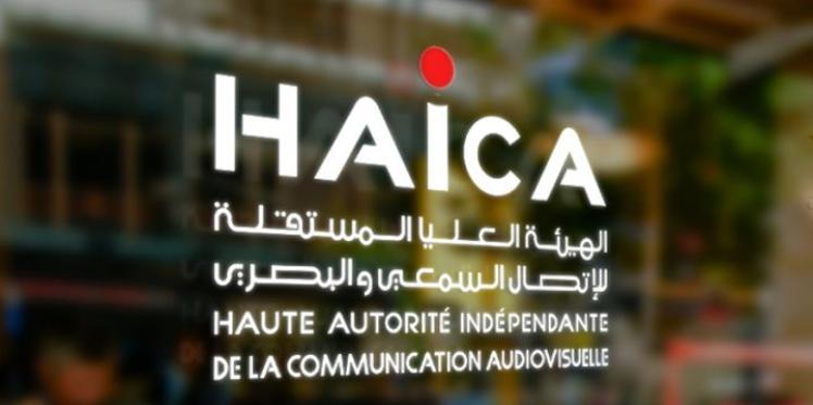 الهايكا توجيه لفت نظر لقناة الحوار التونسي