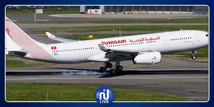 Attendu ce soir: L'atterrissage du vol de Tunisair à Londres