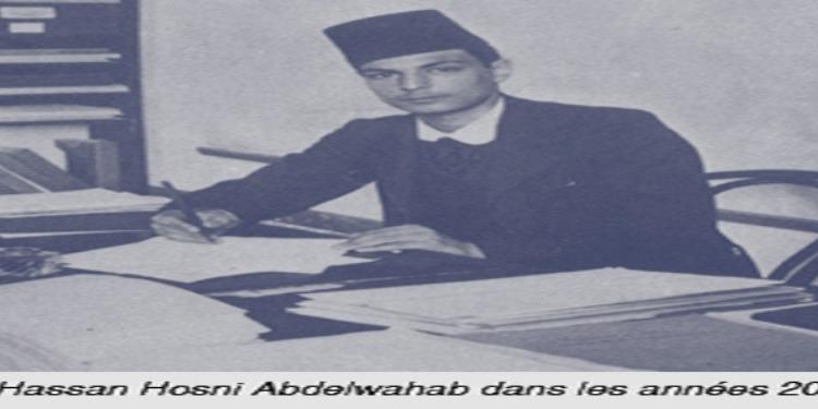 A la Cité de la Culture: L'hommage à Hassan Hosni Abdelwahab (Photos)