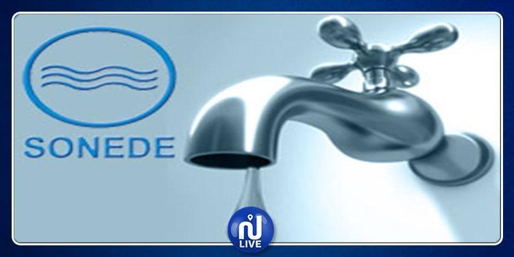 سليانة: انقطاع الماء الصالح للشرب على هذه المناطق
