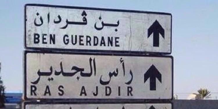 أعوان مكافحة الإرهاب برأس الجدير يتسلمون إرهابي تونسي خطير