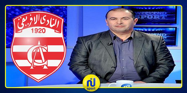 من أولى قرارات هيئة اليونسي: كمال بن خليل ناطقا رسميا للافريقي