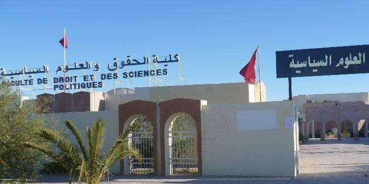 غدا: كلية الحقوق والعلوم السياسية بسوسة تفتح  أبوابها