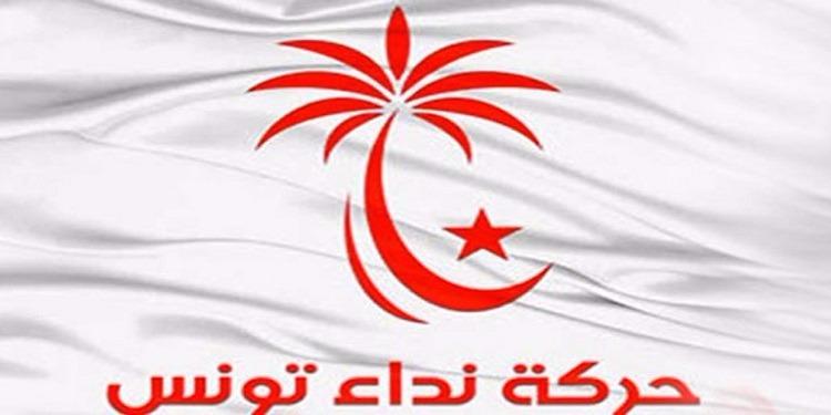 حركة نداء تونس تتهم أطرافا سياسية ببث الفتنة في تطاوين وتدعو الأهالى إلى الحوار مع الحكومة