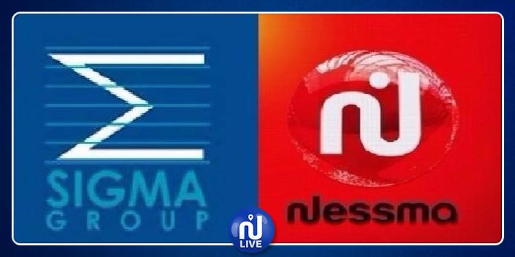 Nessma: 1ère chaîne TV, toute la journée, 7/7…