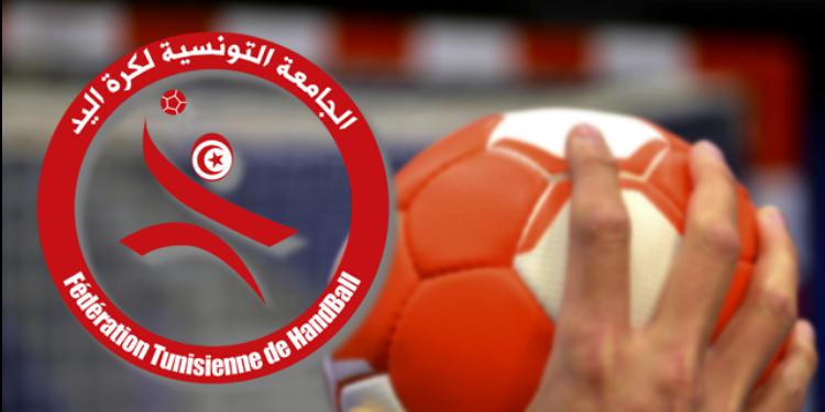 كرة اليد: موعد المباراة المتاخرة بين نادي جمال وساقية الزيت