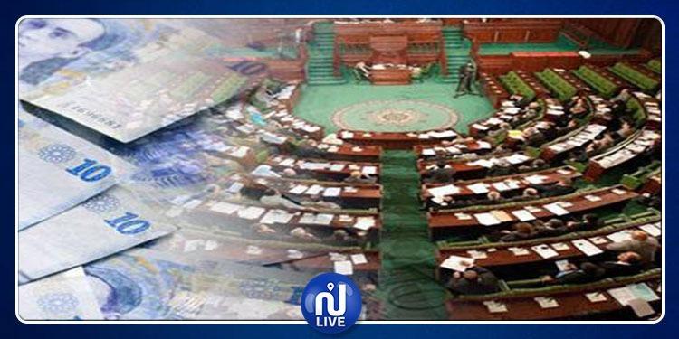 الثلاثاء القادم: جلسة عامة بالبرلمان للنظر في قروض بقيمة 920 مليارا