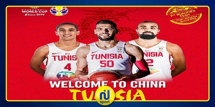 تونس تلتقي اليوم المغرب في مستهل الدورة المؤهلة لمونديال كرة السلة