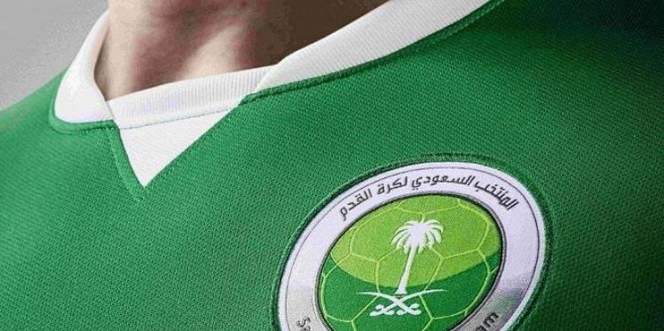رسميا الاتحاد السعودي ينسحب من مواجهة فلسطين