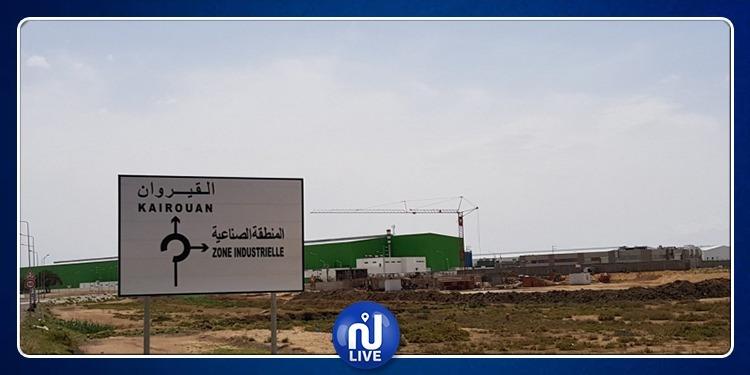 إنطلاق اشغال تهيئة المنطقة الصناعية بالوسلاتية بكلفة 1 مليون دينار