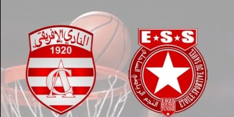 كرة السلة: لقاء النادي الإفريقي والنجم الساحلي يتصدر مواجهات الجولة الأولى من مرحلة التتويج
