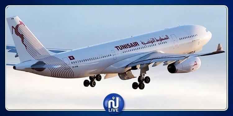 التونيسار: إقتناء 5 طائرات جديدة وتسريح 1146 عون بحلول 2020