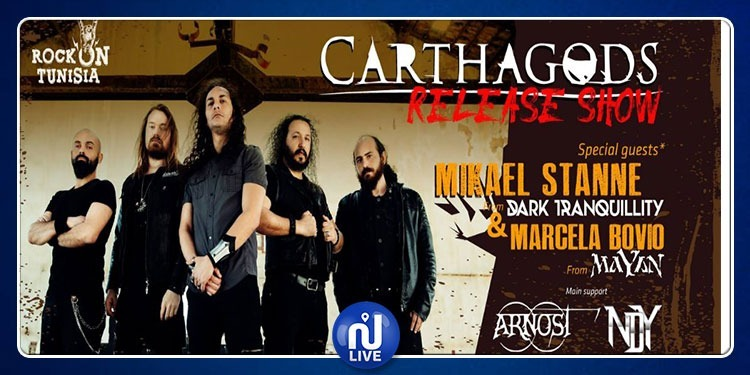 Les ''CARTHAGODS'', de retour avec un nouvel album