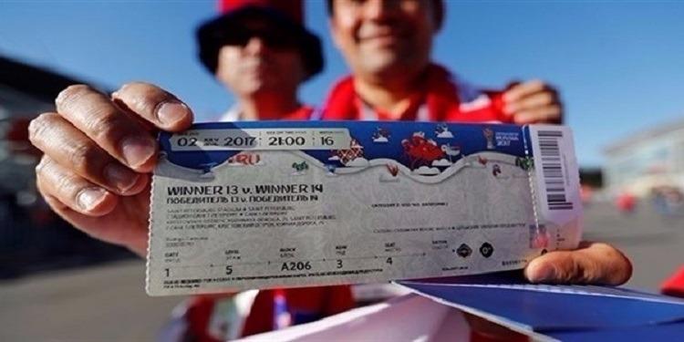 الكشف عن تصميم تذاكر مونديال روسيا