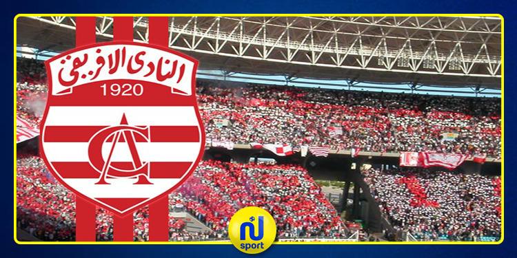 النادي الافريقي يستضيف مازمبي بحضور 23800 محب