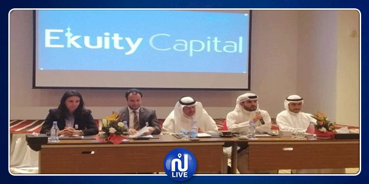 مجموعة اقتصادية كويتية تنوي استثمار 27 مليون دولار بتونس هذا العام