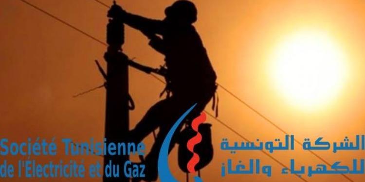 Les protestations observées par les agents de la STEG, suspendues