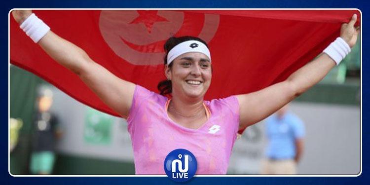 Ons Jabeur améliore son classement, en WTA