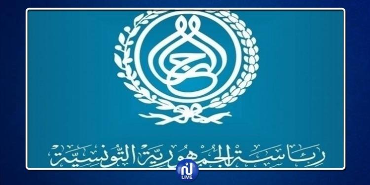 رئاسة الجمهورية: ندوة صحفية في علاقة بالتحوير الوزاري