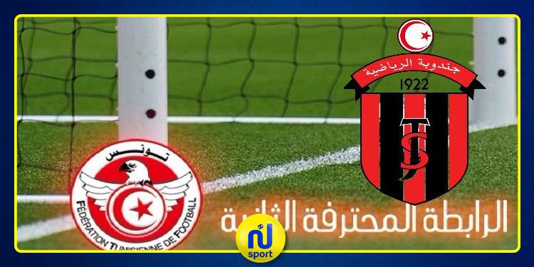 الرابطة 2: جندوبة الرياضية يحقق انتصارا هاما امام نادي جبنيانة