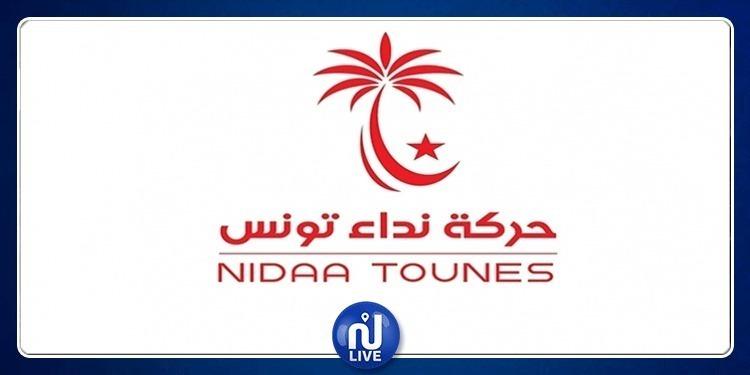 Le congrès de Nidaa Tounes se tiendra, à la date prévue