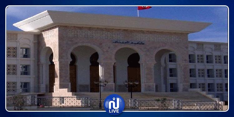 محكمة الاستئناف بتونس: موقوفون يرفضون الأحكام الصادرة ضدّهم
