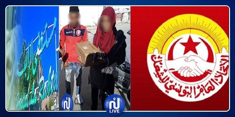 اتحاد الشغل يدعو لضرورة الإسراع في كشف كلّ ملابسات وفاة 11 وليدا