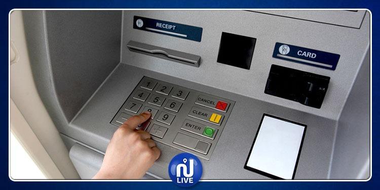 البنوك تتخذ قرارا جديدا للحدّ من السحب في '' الروج''