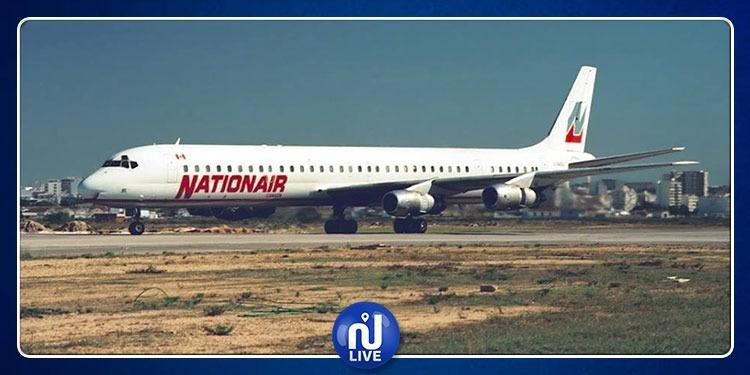 نيجيريا: طائرة محمّلة بالأموال غير قادرة على الطيران (فيديو)