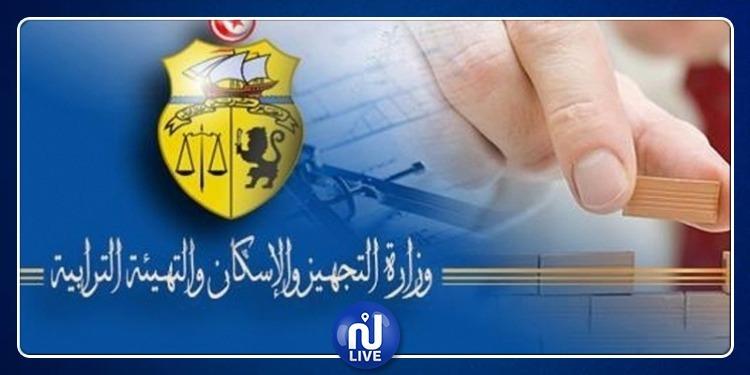 وزارة التجهيز: 'تم التفطّن لتجاوزات الإدارة الجهوية بتونس منذ 2016'