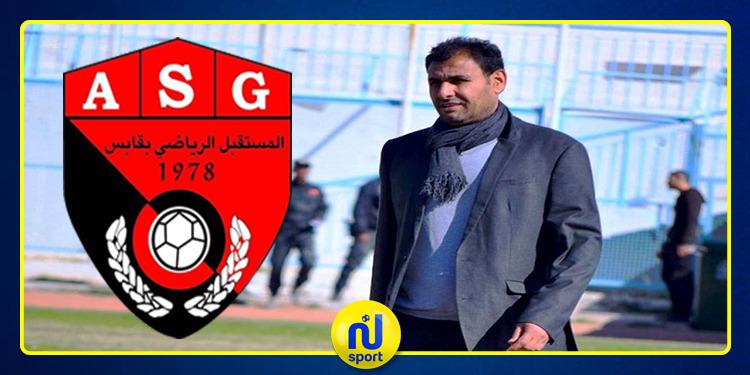 مستقبل قابس: مرسي محمود يرفض العودة الى تدريب الفريق