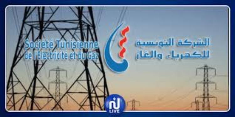 الستاغ: لا نية في الزيادة في أسعار الكهرباء والغاز