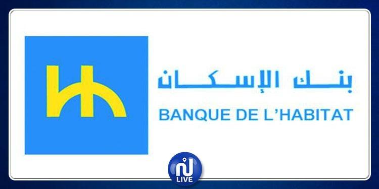 الناتج البنكي الصافي لبنك الاسكان يرتفع بـ 21 مليون دينار في 3 أشهر