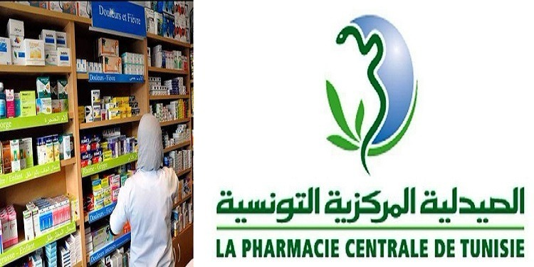 الصيدلية تنشر قائمة بالأدوية التي تم الترفيع في أسعارها