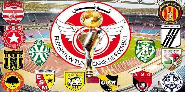 الرابطة 1:  الترجي الرياضي التونسي يحسم رهان اللقب مبكرا ..ورباعي امام بوابة النزول