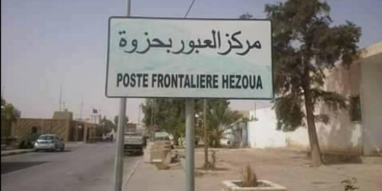 توزر: الأشغال لا تزال متواصلة بالمعبر الحدودي بحزوة