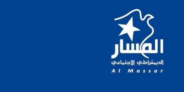 Al Massar: Les limogeages au ministère de l'énergie remettraient en cause le sérieux du gouvernement dans la lutte contre la corruption