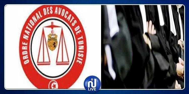 Paralysie dans tous les tribunaux tunisiens: les avocats en grève