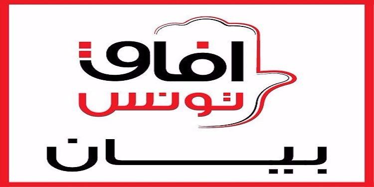 وزارة الداخلية : إعلان طلب عروض لاعادة تصميم وتشغيل موقع  واب