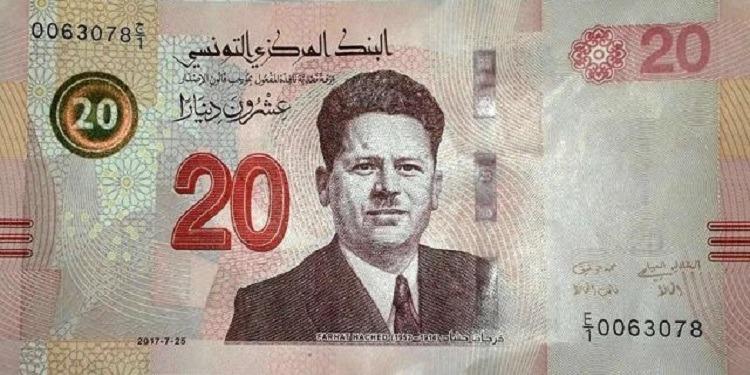 العاصمة: حجز 13 ألف دينار من العملة المزيفة والاحتفاظ بشخصين