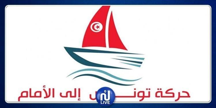 حركة تونس إلى الأمام: 8 سنوات ثورة من التدهور الاقتصادي والاجتماعي
