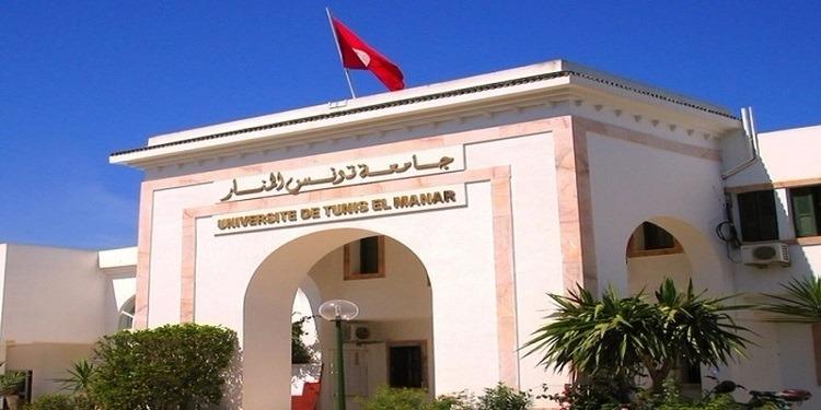 جامعة تونس المنار ضمن قائمة أفضل الجامعات على المستوى العالمي