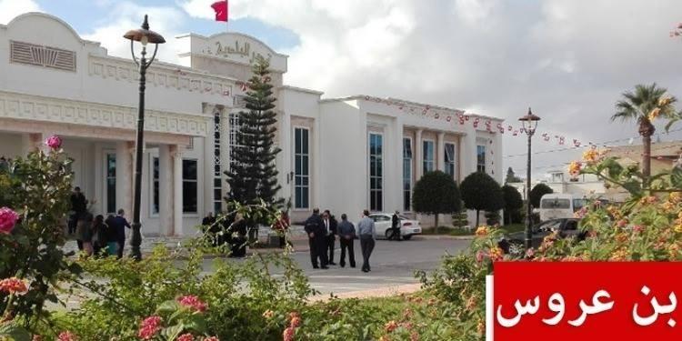 Radès: L'élection du maire et des maires adjoints de Radès invalidée