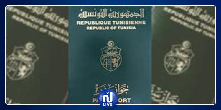 في المرتبة 61عالميا:جواز السفر التونسي يمنحك زيارة 34 وجهة دون فيزا