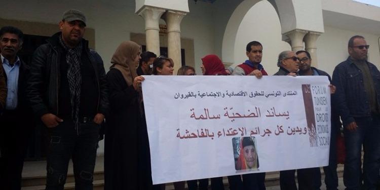 القيروان: وقفة إحتجاجية تضامنية مع النساء ضحايا الجرائم البشعة (فيديو)