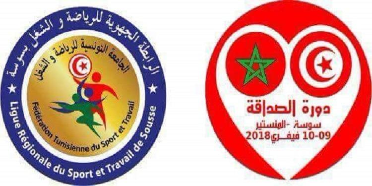 إنطلاق دورة الصّداقة التونسية المغربية في كرة القدم