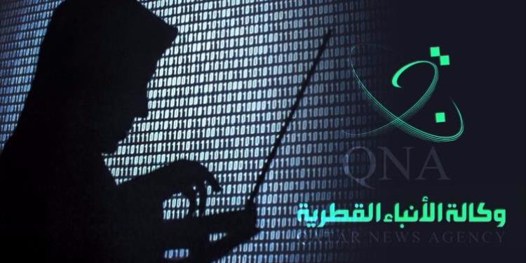 تركيا تعتقل 5 أشخاص على علاقة باختراق موقع وكالة الأنباء القطرية
