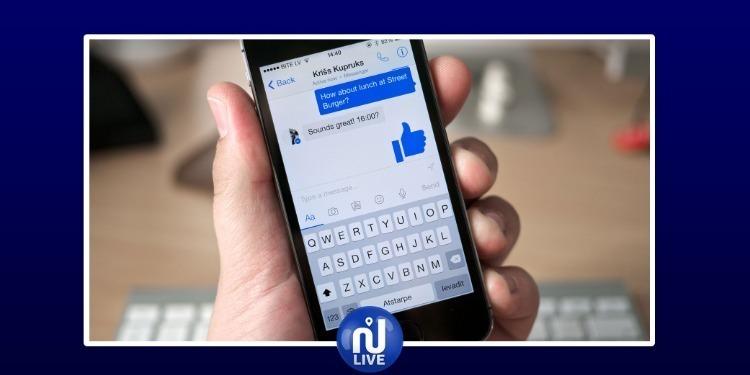Supprimer un message sur Messenger, bientôt possible?